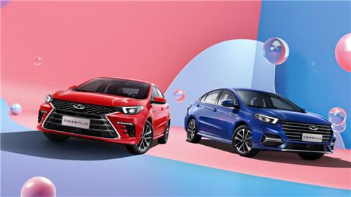 全球优选品质家轿艾瑞泽5 PLUS 东北区域正式上市
