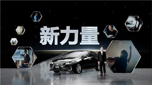 一汽丰田全新TNGA越级轿车耀世而来